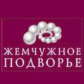 логотип 10