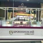 Bronnitskiy-yuvelir_1